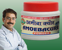 Amoebacure - A proper Digestion Products