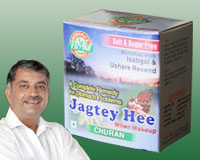 Jaagte hi - A proper Digestion Products